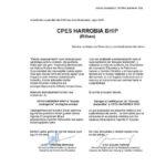 """Harrobia ha obtenido el certificado de """"Escuela Sostenible"""""""